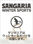 SANGARIA WINTER SPORTS