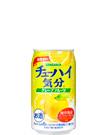 チューハイ気分 グレープフルーツ (お酒) 350ml缶