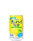 チューハイ気分 レモン (お酒) 350ml缶