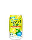 チューハイ 気分シークヮーサー(お酒) 350ml缶