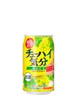 チューハイ気分白ぶどう (お酒) 350ml缶