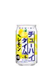 チューハイタイム レモン(お酒) 350ml缶