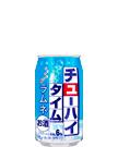 チューハイタイム ラムネ(お酒) 350ml缶