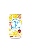 はたちからのバナナ&ミルクハイ(お酒) 330ml缶