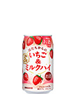 はたちからのいちご&ミルクハイ(お酒) 330ml缶