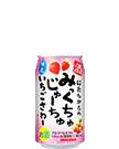 みっくちゅじゅーちゅ練乳いちごさわー(お酒) 350ml缶
