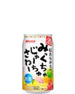 みっくちゅじゅーちゅさわー(お酒) 350ml缶