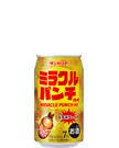 ミラクルパンチハイ(お酒) 350ml缶