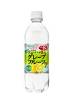 天然水チューハイ名人グレープフルーツ(お酒) 500mlペット