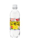 天然水チューハイ名人レモン(お酒) 500mlペット