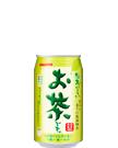お茶です。 340g缶