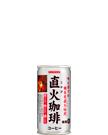 直火珈琲糖類ゼロ 185g缶