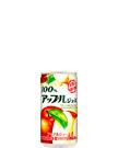 100% アップルジュース 190g缶