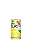 100% グレープフルーツジュース 190g缶