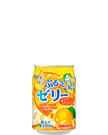 ぷるっとゼリー オレンジ 280g缶