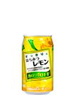 すっきりとはちみつレモン 340g缶