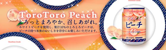 ピーチ (ゲームキャラクター)の画像 p1_18