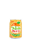 つぶみオレンジ 280g缶