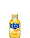 ロイヤルミルクティー 260gボトル缶