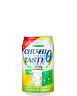 チューハイテイスト グレープフルーツ 350g缶
