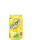 はじけてレモンソーダ 350g缶