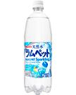 天然水ラムペット 1000mlペット