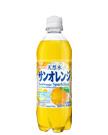 天然水サンオレンジ 500mlペット