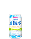 天然水炭酸水 350ml缶