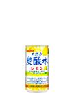 天然水炭酸水レモン 185ml缶