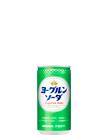 ヨーグルンソーダ 190g缶
