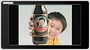 こどもののみもの黒 2006年