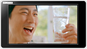 伊賀の天然水強炭酸水 2020年 夏