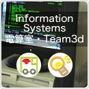 電算室・Team3dイメージ