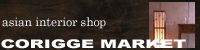 corigge-market