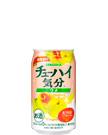 チューハイ 気分ウメ (お酒) 350ml缶