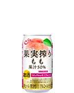 果実搾りもも(お酒) 350ml缶
