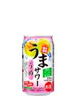 うまサワーうめ(お酒) 350ml缶