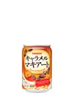 キャラメルマキアート 275g缶