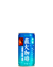 直火珈琲微糖 185g缶