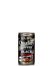 コクと香りのクオリティコーヒー ブラック 185g缶