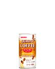 クオリティコーヒーカフェオレ 185g缶
