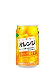 すっきりとオレンジ 340g缶