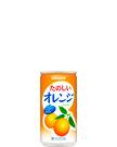 たのしいオレンジ 190g缶