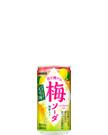 香り爽やか梅ソーダ 190g缶