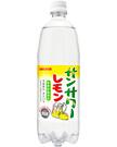 サンサワー レモン 1000mlペット