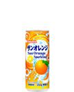 サンオレンジ 250g缶