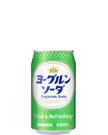ヨーグルンソーダ 350g缶